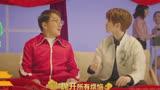蔡徐坤、成龍首度合作《一起笑出來》電影【神探蒲松齡】