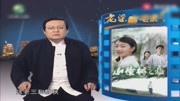 《演員的品格》周冬雨cut:秒變何炅小迷妹 學姐粗心忘剪線頭?