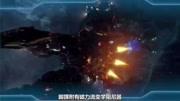 《環太平洋2》中的機甲大起底,黑曜石才是最強機甲