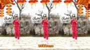 全民健身广场舞《猪年大吉》64步健身舞图片