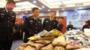 2018年廣東警方破獲毒品案1.4萬余起