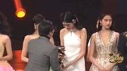 鄧倫和楊紫同臺被采訪