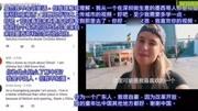 YouTube网友评论-中国火车站像机场,机场像太空站