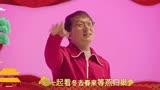 《神探蒲松齡》賀歲主題曲MV 成龍蔡徐坤合唱《一起笑出來》