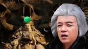 怒晴湘西:湘西尸王被炸出,怒撲陳玉樓差點丟命。