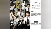 此电影号称改变整个韩国,全程让人飙泪不止,豆瓣评分高达9.0