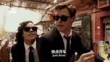 雷神2019年科幻片《黑衣人4:全球追緝》中英雙字預告片