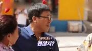 韓國女星金慧秀果然是胸懷天下