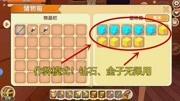 王者榮耀:為賺1000金幣!小伙怒拿1萬鉆石奪寶,最后卻倒貼58元