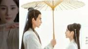 愛在七夕:古裝甜劇來襲