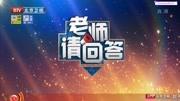《請回答1988》花絮:樸寶劍這發型真的很萌、李惠利演技相當好!