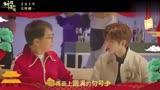 成龍攜蔡徐坤一起獻唱《神探蒲松齡》賀歲主題曲,超好聽!