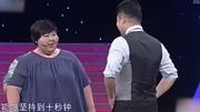 200斤胖女孩獲得神奇藥水,瞬間變成大美女,只是這代價值得嗎?