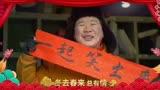 蔡徐坤教成龍跳舞 ! 電影《神探蒲松齡》主題曲MV太反差萌了