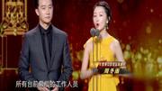2019电视剧品质盛典 中国电视剧荣耀之星、年度期待剧星  孙红雷