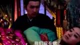 電視劇《陸貞傳奇》陳曉趙麗穎歡喜冤家的吻戲就是甜