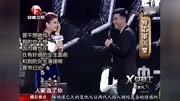 唐嫣和陳鍵鋒親密互動,羅晉不忍直視,一副嫌棄的表情!