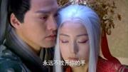新神雕俠侶 第01集 金庸武俠電視劇
