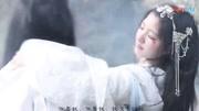 《三生三世十里桃花》素素跳誅仙臺,劉亦菲視角,楊洋視角