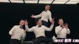 張藝興演唱黃渤電影《一出好戲》推廣曲