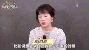 """李念回應朱麗人設""""崩塌"""":沒有按照劇本來演"""