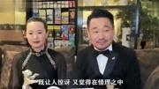 柏林电影节闭幕!王景春咏梅凭《地久天长》斩获影帝影后