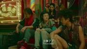 恶棍天使(片段)邓超孙俪,皮一下很开心呦