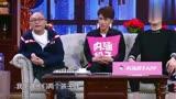 SNH48李藝彤錄制《有話非要說》連遭孟非懟,中途提出罷錄