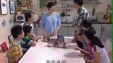 家有兒女:全家人吐槽劉梅做的飯不好,集體下館子不帶劉梅