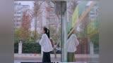 《十五年等待候鳥》大結局 張若昀孫怡唯美的結局
