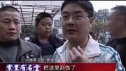 山東:24歲女孩誤服劇毒農藥 直升機跨省急救