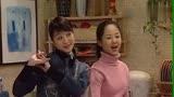 家有兒女:劉星和明明姐斤斤計較,夏東海:男子漢大度點!