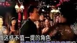 黃渤超走心的一首歌 臨時演員 與江一燕假裝情侶 超好聽