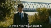 东野圭吾同名小说改编的电影#祈祷落幕时#...
