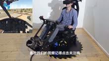 """这样的VR设备根本""""把持""""不住啊!"""