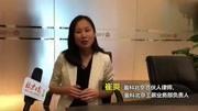 """視覺中國因""""黑洞""""照片版權問題遭質疑"""