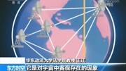 """视觉中国陷""""版权黑洞"""" 资源关闭网站开展整改"""