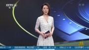 《中國電影報道》易烊千璽參加聯合國青年論壇 為留守兒童發聲