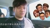 """《家有兒女》主演齊團聚!""""夏東海""""爆料張一山曾打哭楊紫"""