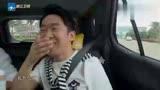 真星話大冒險:明道坦言曾坐在他機車后面最漂亮的女星是王心凌