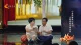 歡樂沖擊波:宋小寶上演青春校園劇!從抽屜里掏出來一根香蕉!