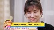 杨烁自曝早已与妻子拟好离婚协议,坦言称自己没人设!
