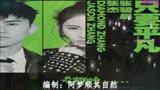 張杰、張碧晨-只要平凡(電影《我不是藥神》電影主題曲)
