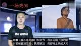 《我不是藥神》發力,投資7.5億的中國版《指環王》,瑟瑟發抖