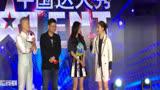 楊冪東方衛視招商會,擔任新一季中國達人秀第6季2019夢想觀察員