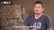 李亞鵬承認戀情女方非500億企業家,希望能給予基本尊重