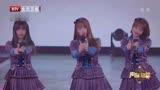 《聲音的抉擇》AKB48獻唱《對面的男孩看過來》現場表白阿牛激動