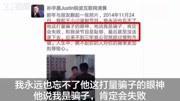 中企独家 孙宇晨与王小川论战起?#20174;?#36825;次对话