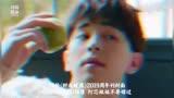 鄧倫《時尚健康》2019周年刊6月24日12:00就要上線了!!
