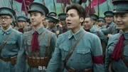 《建国大业》李宗仁想划江而治分裂中国遭警告